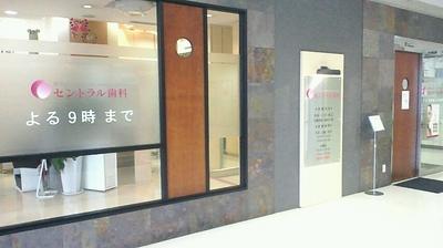 2011_11_14_12_44_42.jpg