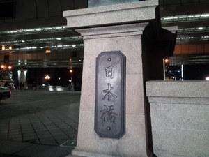 20120129_173758.jpg