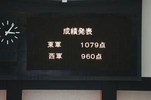 20170228005010181.jpg